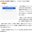【オリジナル記事】外国人向け高速乗り放題パスは日本人逆差別政策