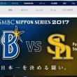 熱烈慶祝♪湾星軍日本シリーズ進出~\(^0^)/