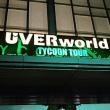 UVREworld TYCOON TOUR ~ 福岡マリンメッセ