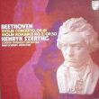 ◇クラシック音楽LP◇ヘンリック・シェリングのベートーヴェン:ヴァイオリン協奏曲/ロマンス第2番