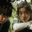 カン・ドンウォンの子役俳優イ・ヒョジェ初めての主演作'ホーム'