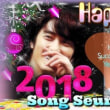 Song Seung Heon Happy New Year 2018 MVD