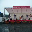 サシバの里MotoGPプレイベントでビートラバーズ(豪雨?)ライブ