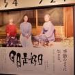 映画のあとの蕎麦きり吟 (広島市)