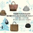 平松敦子と光子ばぁばの「裂き織りでこんなにたくさん作っちゃいました」