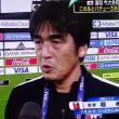 クラブワールドカップ 5位決定戦 (^^)b