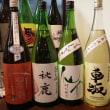 中部・近畿地方の日本酒 其の94