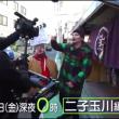 世田谷区「二子玉川」をワンカット撮影【バカリズムの30分ワンカット紀行】