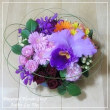 Asian Style Flower Arrangement - Floral Dance -