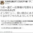 【東京・京都】本日第01回放送【アニメ・アンゴルモア 元寇合戦記】