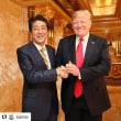 英国のEU離脱や中国・朝鮮半島など不安定要因が増える中で日米同盟の深化を進める両国首脳に感謝!!