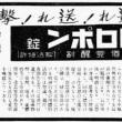 日本では飲酒パイロットや覚醒剤は当たり前