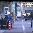 狭い道でもスピード違反の取り締まり可能に 岡山県警が持ち運び可能なオービス導入
