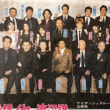 ジェジュン 日本事務所 新年会 出席