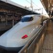 久しぶりに新幹線で出張へ