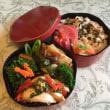 【3月13日 月のリズムで幸せ料理 春の新月期のランチボックス】