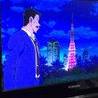 東都タワー(≧∀≦)