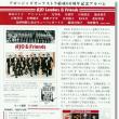 アロージャズオーケストラ結成60周年記念アルバム