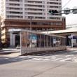 鷹野橋停留場 広島電鉄宇品線