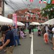 2017年 たまプラーザ夏祭り