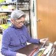 【日本って凄いよね~もっと凄いのは本だけで独学で日本文化を学んでいる方々ですよね・・・】世界!ニッポン行きたい人応援団 2017年5月11日