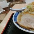 成田イオンモール 山岸一雄製麺所 角ふじ麺
