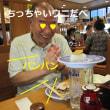 回転寿司で拝むジッちゃん&稲垣吾郎がハゲ?