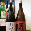 中国・四国・九州地方の日本酒 其の81