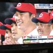 カープ日本シリーズ出場決定(^^)v