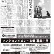 集合住宅管理新聞「アメニティ」6月発行しました。