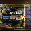 Surf on the Light(DPA)