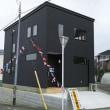 販売開始 建物:ジブンハウススタイル