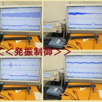 超音波プローブの<発振制御>技術