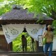 【くさの地蔵縁日 IN 安楽寺】
