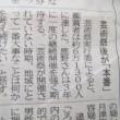 本屋親父のつぶやき 10月19日奥能登国際芸術祭残り3日ですよ!!