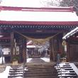 今年は北畠顕家卿 生誕700年、霊山神社にて安全祈願のご祈祷。