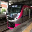 京王新型5000系電車に乗る!