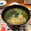 2017.09.18の夕食 東京・築地『築地 すし一番』で回転しない寿司