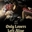 †Only Lovers Left Alive†