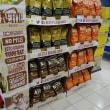 Singapore チャンギのスーパーマーケット