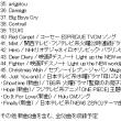 安室奈美恵 ベストアルバム 予約特典。名前入り Finally(ファイナリー)初回限定盤の最安値・在庫あります。安くてお得な通販情報。おすすめはここ!セブンネット、楽天、Amazon