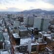 「JRタワーホテル日航札幌」