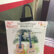 高円寺 アコースティックライブ