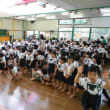 デジブック 『真人幼稚園の一年間』
