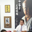 黒帯への挑戦・新極真会三好道場2017秋季昇段昇級審査会
