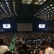 SAKANAQUARIUM2017 10th ANNIVERSARY Arena Session 6.1ch Sound Around 2017.10.18 wed @大阪城ホール