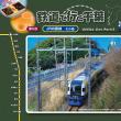 鉄道で行く千葉 第6回 内房線 君津~館山