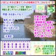 (文学・歴史)[古事記]通算306回【算太クンからの挑戦状・2018】