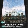 【新刊】 季刊みみ156号(2017年夏季号)販売中!