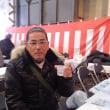 秋田県 大平山 蔵開きに行ってきました